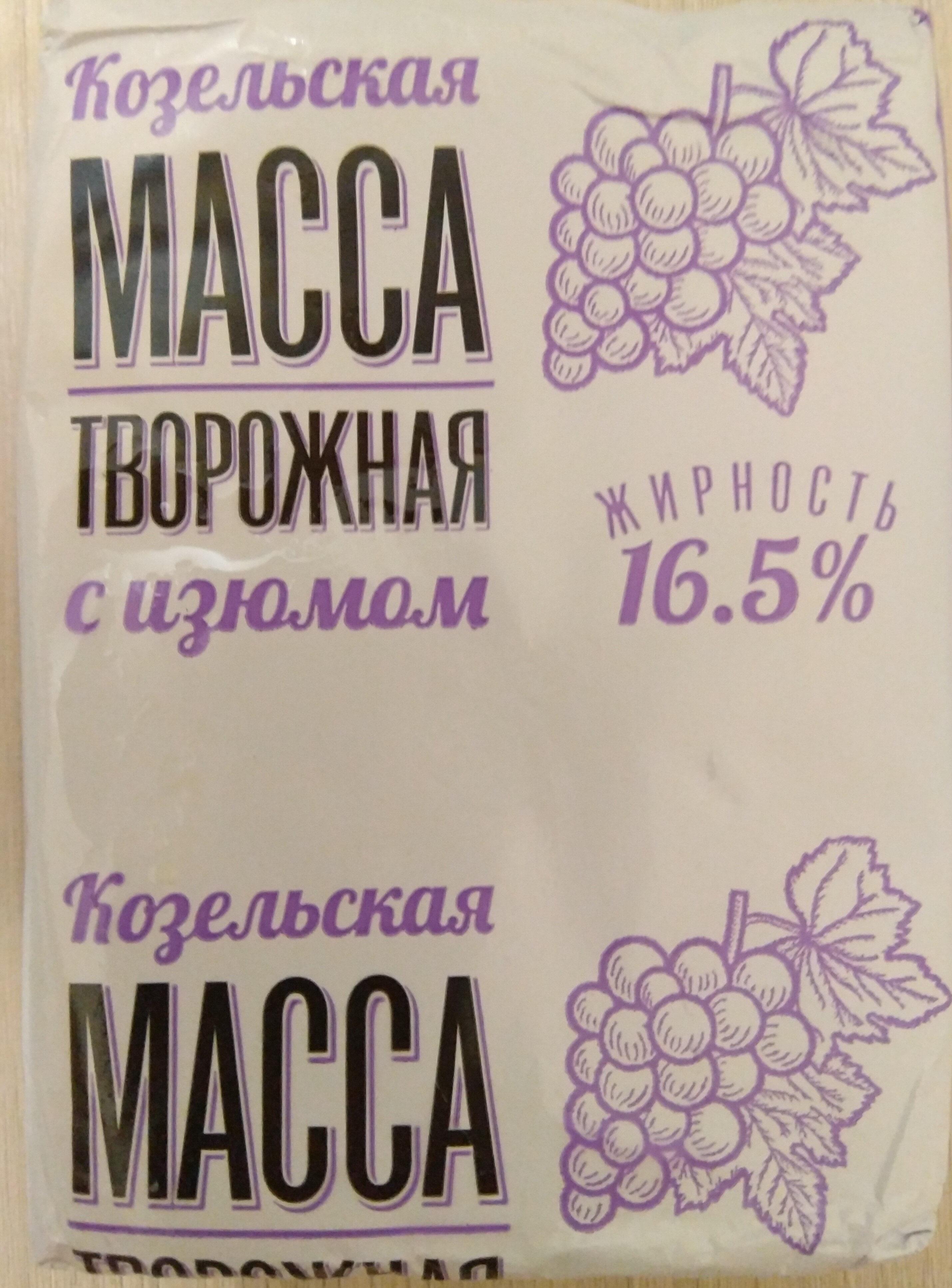 Масса творожная с сахаром и изюмом - Продукт - ru