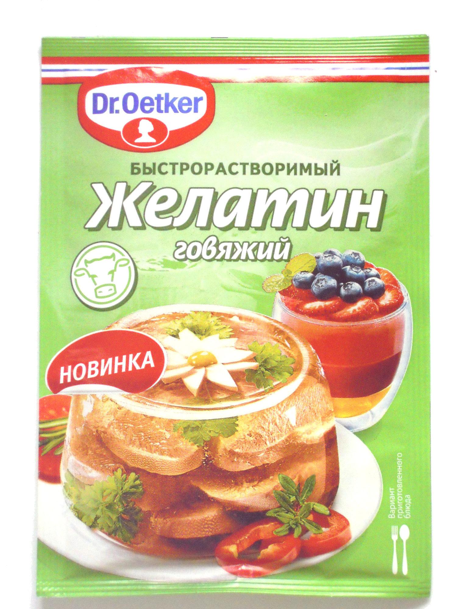 Желатин говяжий быстрорастворимый - Produit - ru