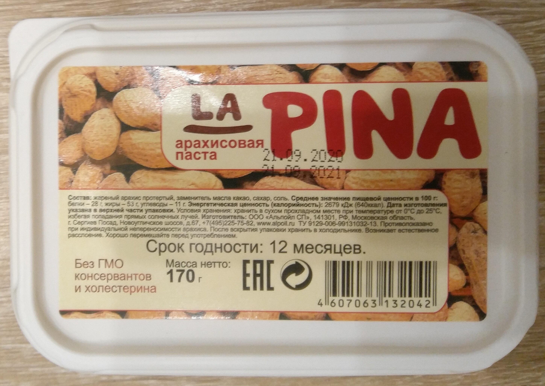 Арахисовая паста - Product - ru