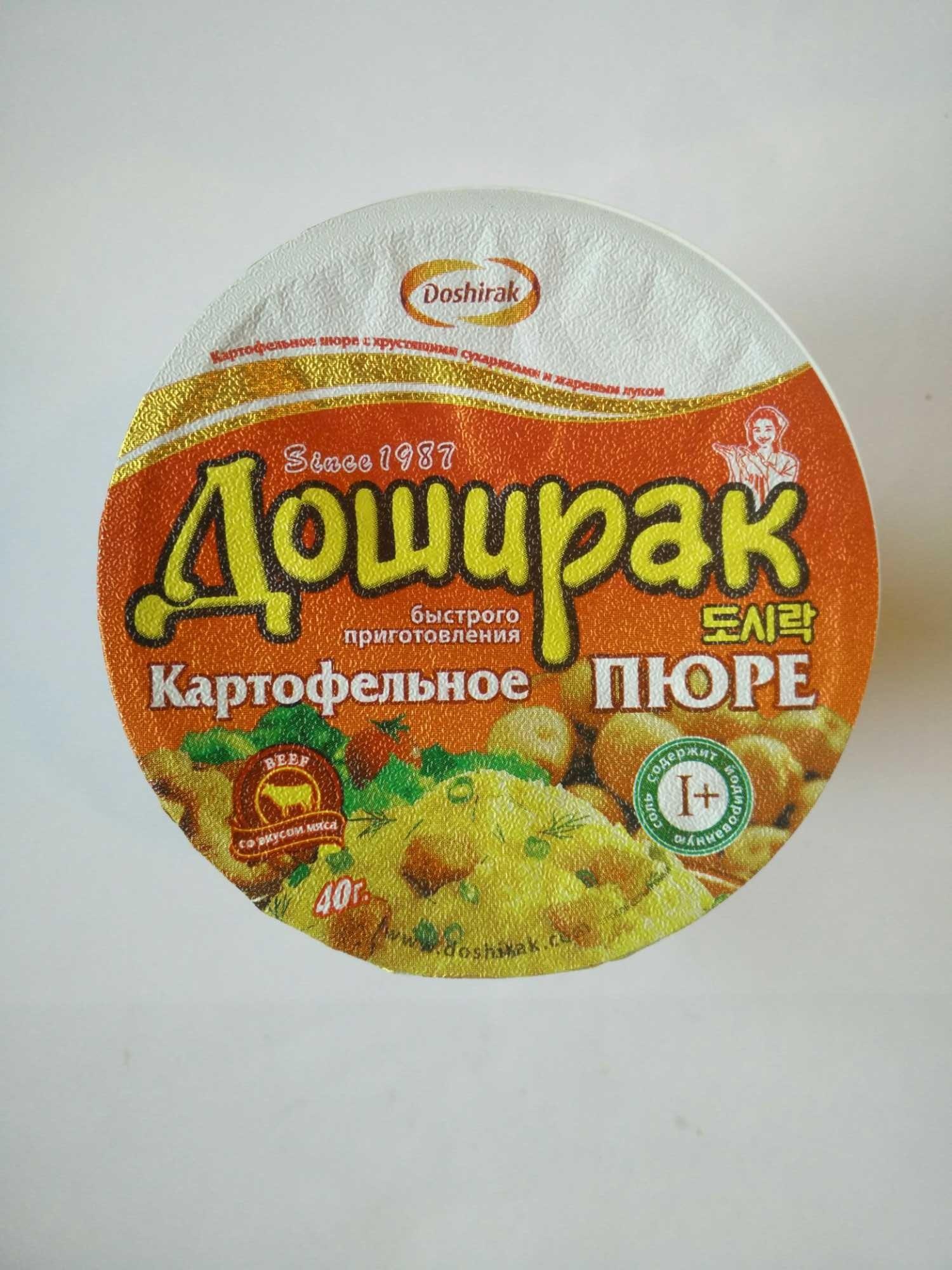 Картофельное пюре быстрого приготовления «Доширак» со вкусом мяса - Product - ru