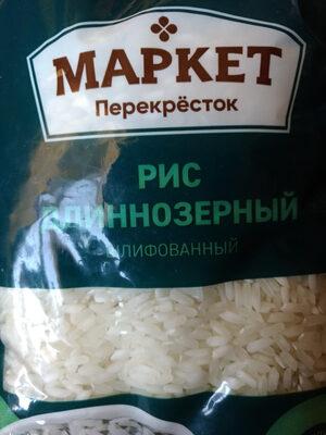 Рис Длиннозёрный Шлифованный - Produit - ru