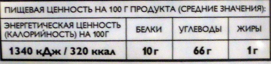 Ячменная перловая крупа - Voedingswaarden - ru