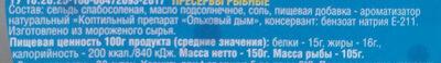 Сельдь атлантическая филе-кусочки в ароматизированном дымом масле - Ingrediënten - ru
