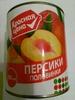 Консервированные персики половинки в сиропе - Produit