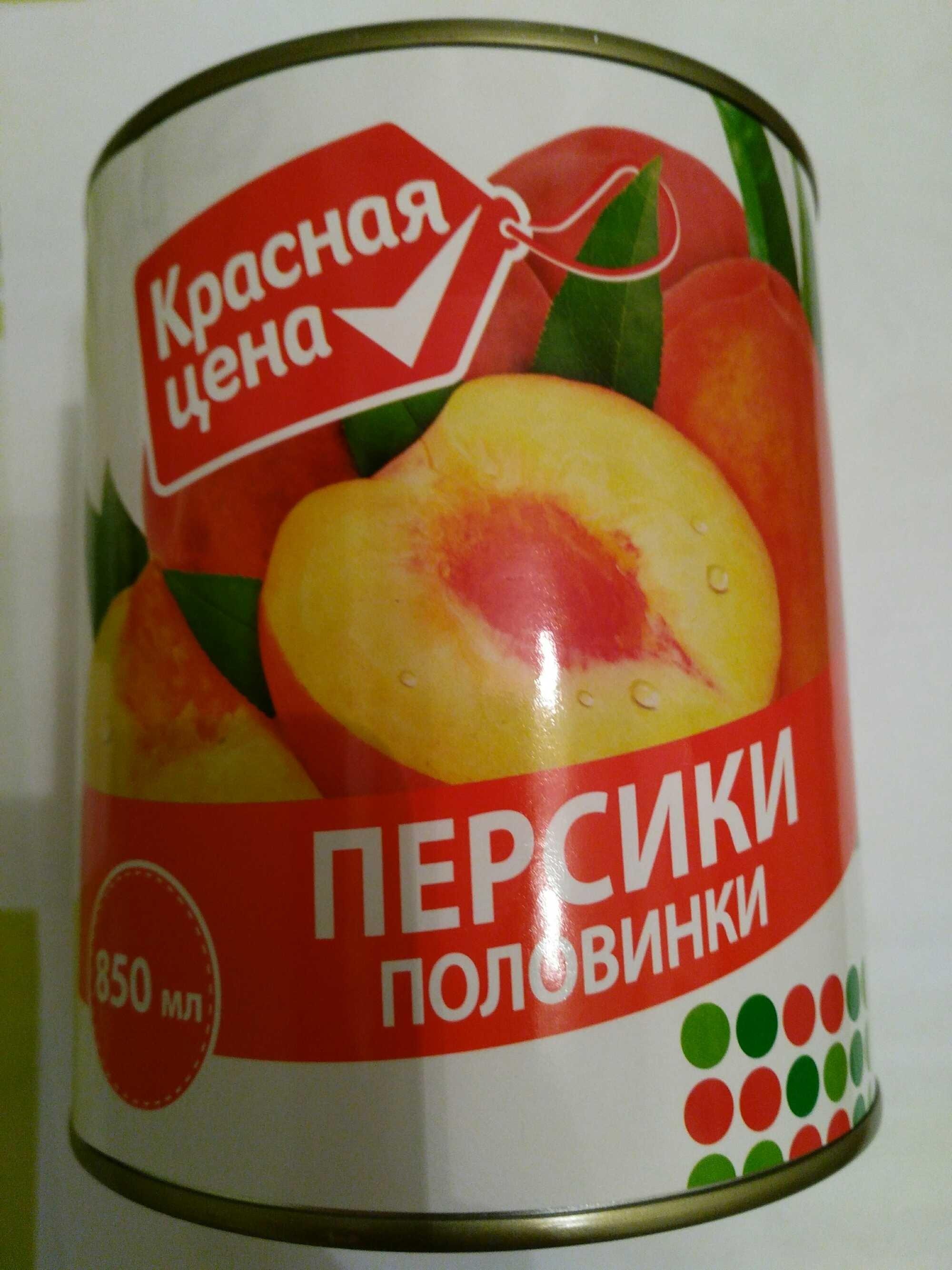 Консервированные персики половинки в сиропе - Produit - ru