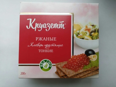 Хлебцы хрустящие ржаные тонкие - Продукт