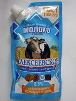 Молоко цельное сгущенное с сахаром 8,5 % - Produit