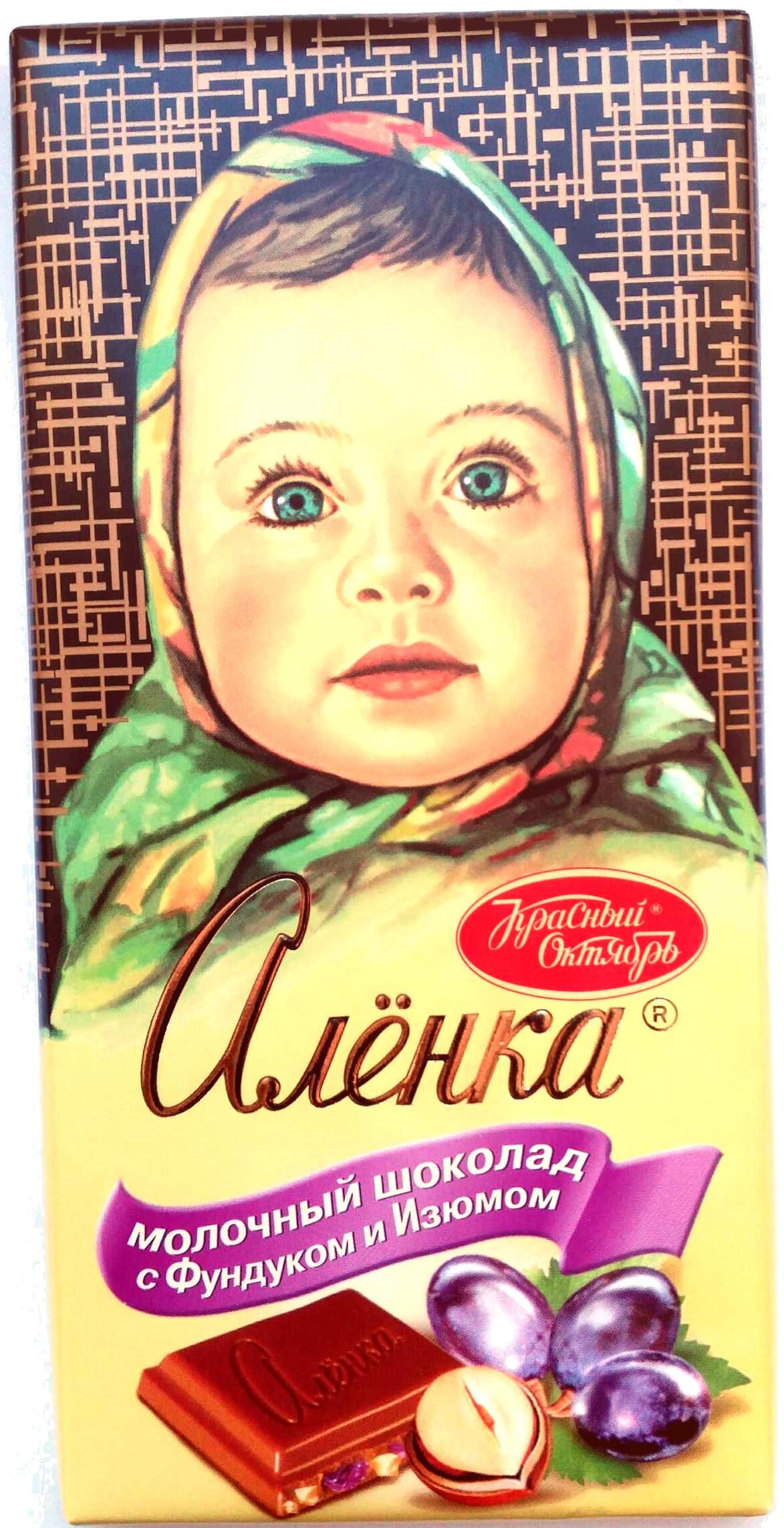 Chocolat noisettes/raisin - 100 G - Product - ru