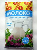 молоко пастеризованное 2,5 % - Product - ru