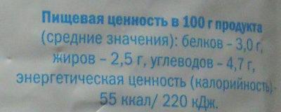 молоко пастеризованное 2,5 % - Voedingswaarden - ru
