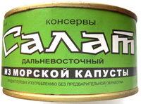 Салат дальневосточный из морской капусты - Product - ru