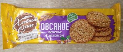 Печенье сдобное «Овсяное с арахисом» - Продукт - ru