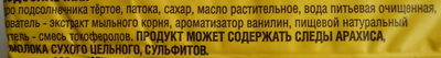 Халва подсолнечная - Ingrediënten - ru