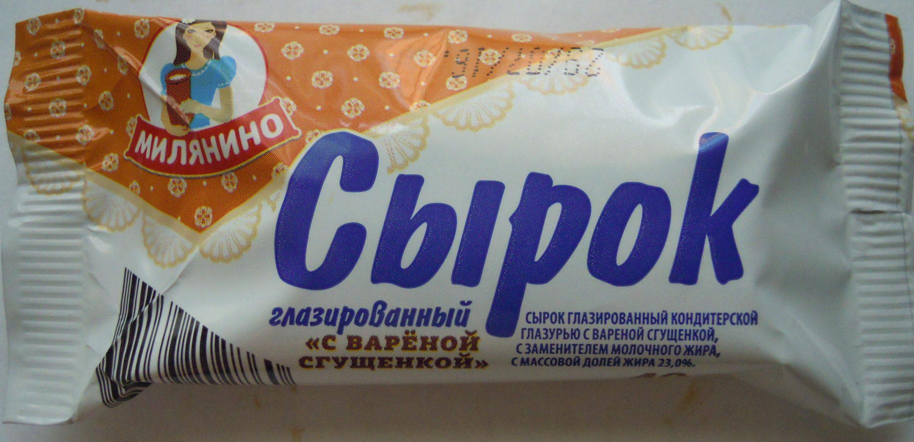 Сырок глазированный «С варёной сгущёнкой» - Product - ru