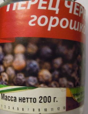 Перец черный горошком - Product - ru