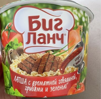 Nouilles instantanée бusланч - Produit - ru