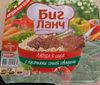 Лапша в соусе с кусочками сочной говядины - Product