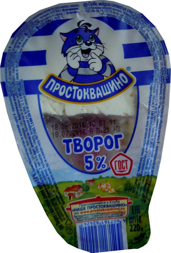 Творог 5 % - Produkt - ru
