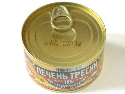 Печень трески по-мурмански - Produit