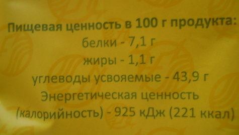 Измайловский хлеб - Nutrition facts - ru