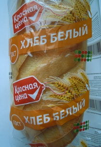 Хлеб белый ГОСТ - Product