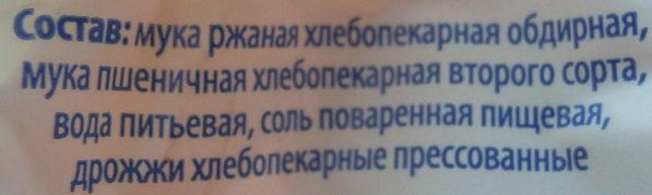 Хлеб Украинский - Ингредиенты - ru