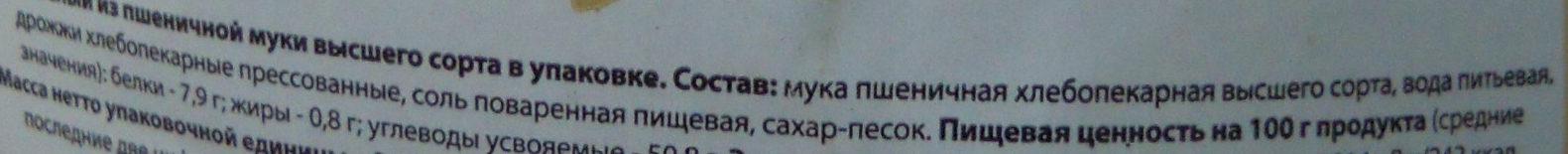 Хлеб белый - Ingredients - ru