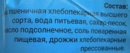 Батон нарезной нарезанный - Ingrediënten - ru