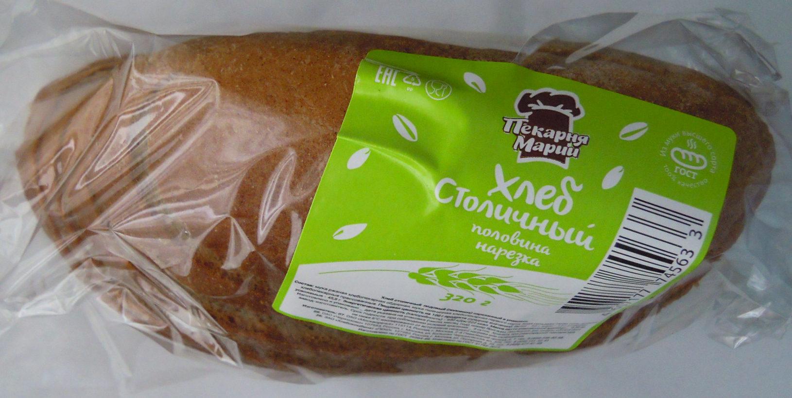 Хлеб Столичный (половина, нарезка) - Produit