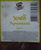 Хлеб Украинский - Product - ru