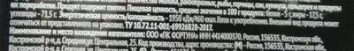 Гренки с натуральным чесноком - Informations nutritionnelles - ru