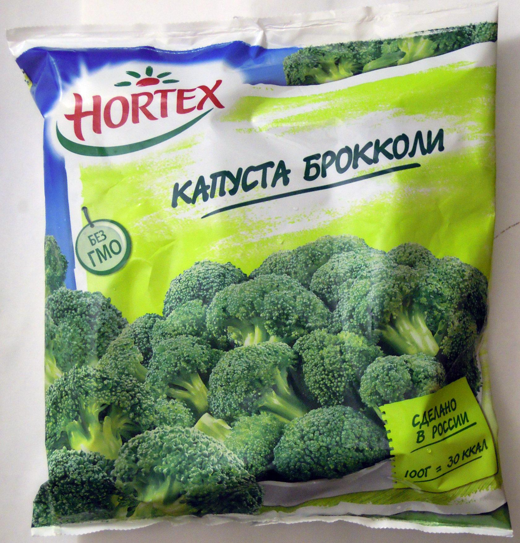 Капуста брокколи - Produit - ru