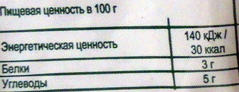 Капуста брокколи - Informations nutritionnelles - ru
