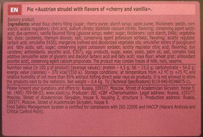 Австрийский штрудель вишня и ваниль - Product