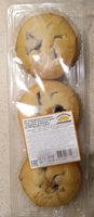 """Печенье сдобное длительного хранения """"Неженка"""" с фруктово-ягодной начинкой (черника) - Product - ru"""
