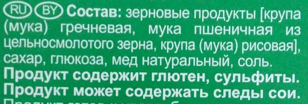 Гречневые шарики с натуральным медом - Ingrediënten - ru
