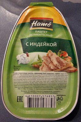 Паштет деликатесный с индейкой Hame - Product - ru