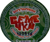 Семечки «Богучарские» очищенные жареные 75 гр. - Product