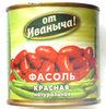Фасоль красная натуральная - Produit