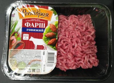 Фарш говяжий - Product - ru