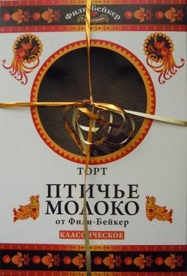 Торт «Птичье молоко от Фили-Бейкер» - Produit - ru