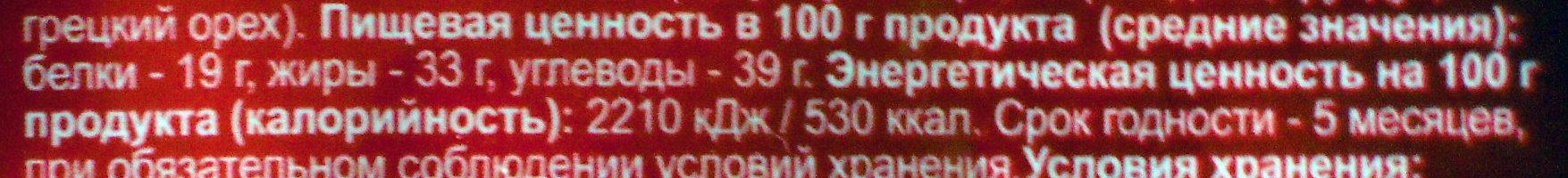 Козинак Арахисовый - Nutrition facts - ru