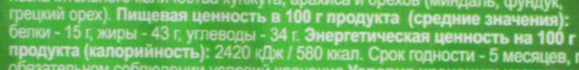 Козинак Подсолнечный - Nutrition facts - ru