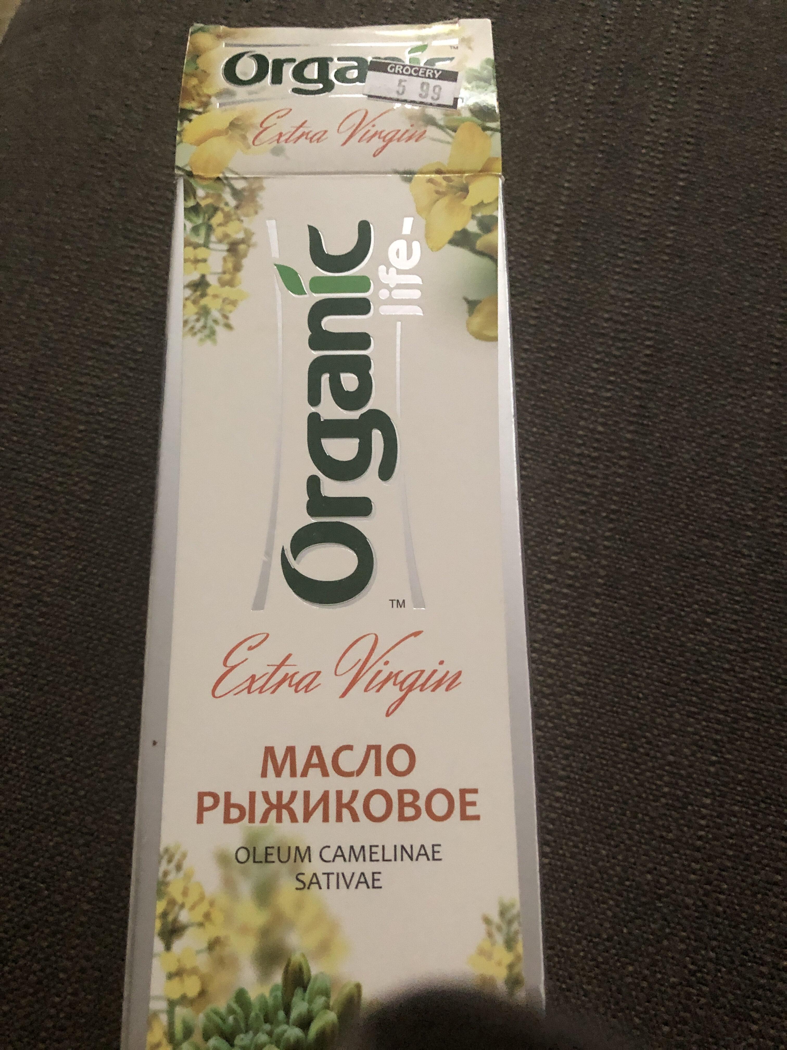 Tea Camellia Oil - Product