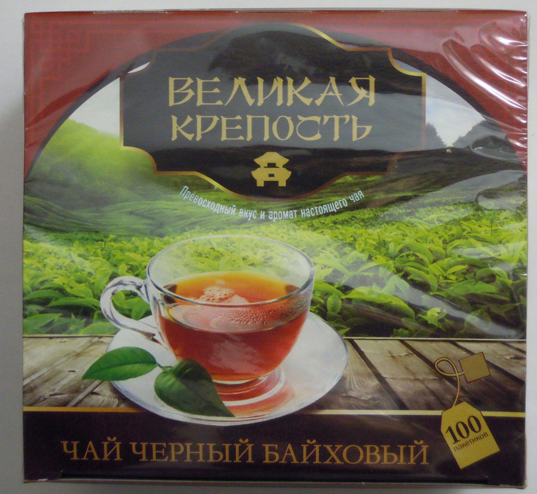 Чай черный байховый - Продукт - ru