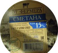 Сметана м.д.ж. 15 % - Produit - ru