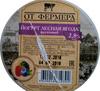 Йогурт лесная ягода фруктовый 2,8 % - Product