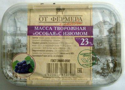 Масса творожная «Особая» с изюмом 23 % - Продукт - ru