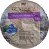 Йогурт «От фермера» черника 2,8% - Product
