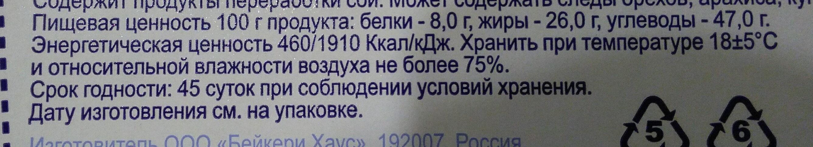Гольдис творожный вкус - Voedingswaarden - ru